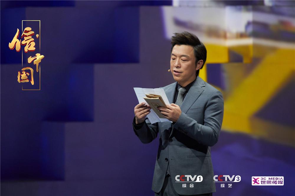 《信中国》第二周再续激情 黄渤王俊凯势不可挡