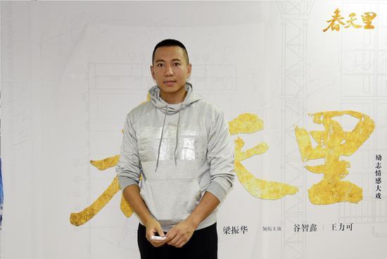 演员谷智鑫