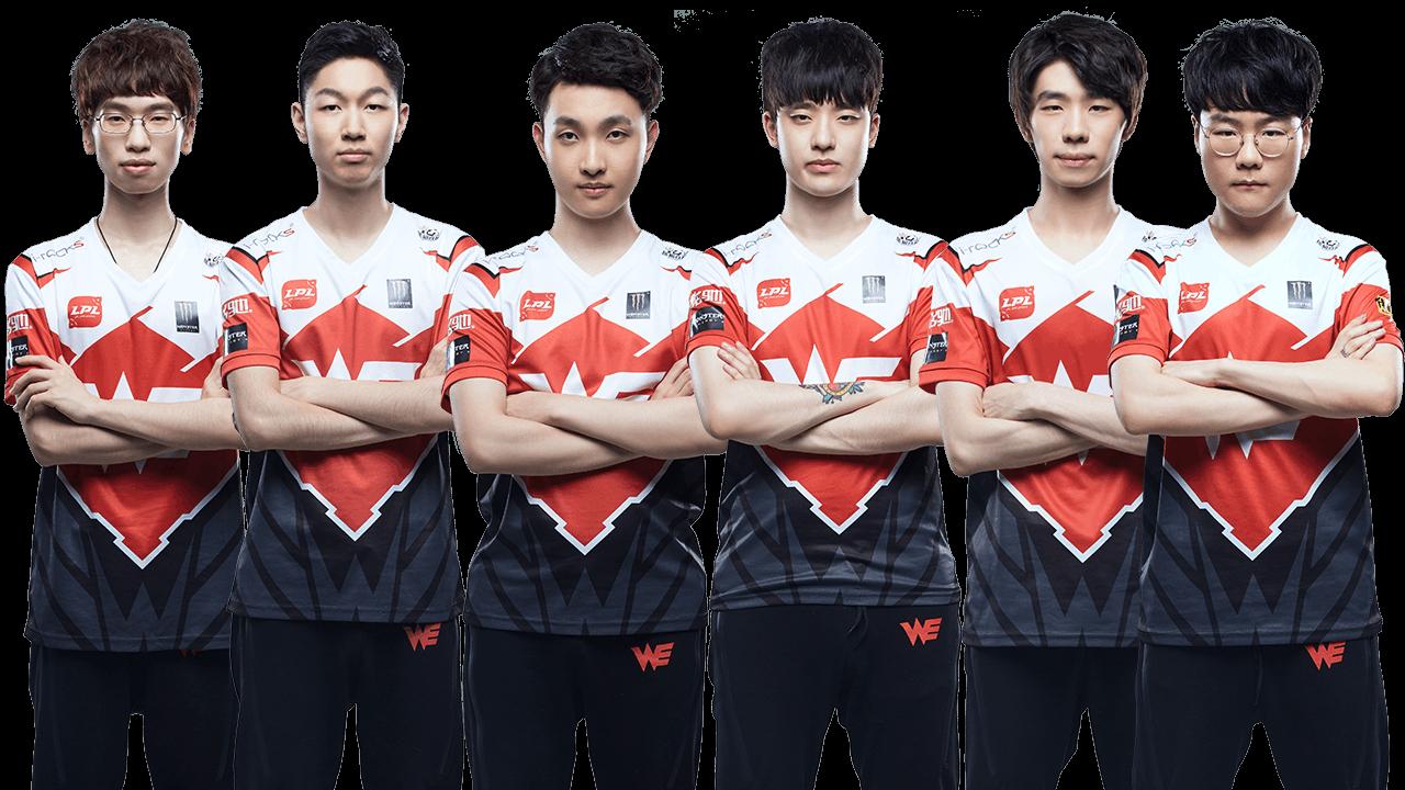 恭喜WE!2017LOL全球总决赛WE携手RNG进军四强