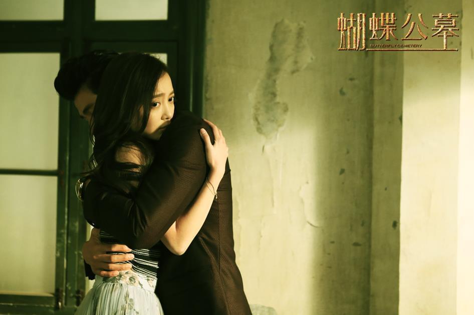 《蝴蝶公墓》海报预告双发 10月20日上映
