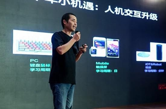海知智能推第三方技能插件平台 打造语音技能商店