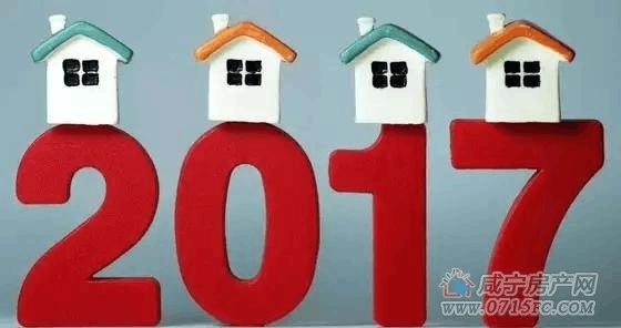 """""""房子是用来住""""喊得山响 为什么越有房的人越买房"""