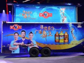 台湾佳格葵花籽油厦门项目正式投产