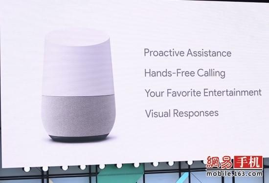 谷歌I/O大会:Google Home可以打电话了