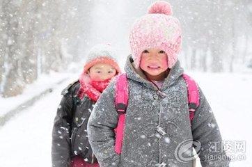 提醒!荆州第二轮雨雪今晚开启 市民出行注意安全