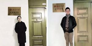 有颜又有才!学霸情侣相继考取北京大学研究生