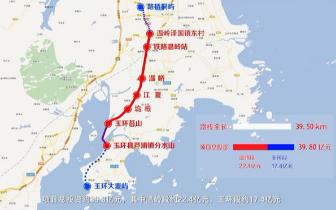 G228国道玉环段总工程师邹鹤民连续两个春节在工地上度过