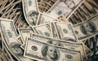 弱美元背后美欧重塑全球贸易体系 中国如何应对?