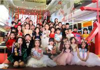 2017第五届朵拉超级童模大赛圆满落幕