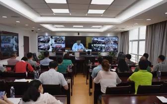 湖里区组织收听收看省、市河长制工作视频会议
