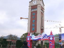 【陆河碧桂园】优惠来袭,12月19号全城派筹
