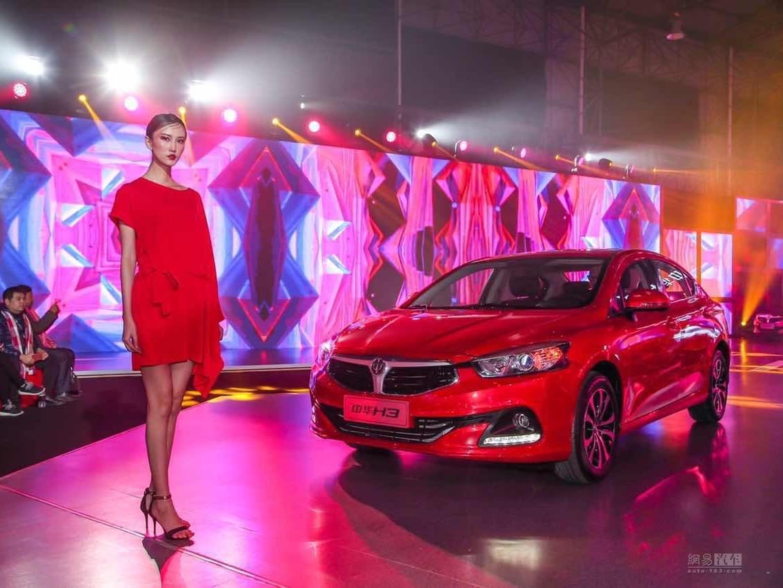 售6.39-8.89万 中华全新紧凑轿车H3上市