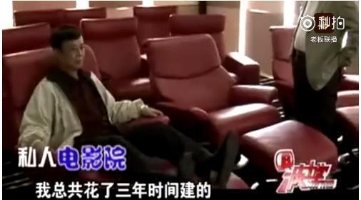 曹德旺 玻璃大王曹德旺豪宅曝光:16位美女管家满屋茅台