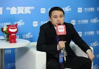 金吉列总裁冉维一:良心合作多赢共享是核心理念