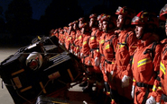 泰州消防地震救援队完成集结 待命出征