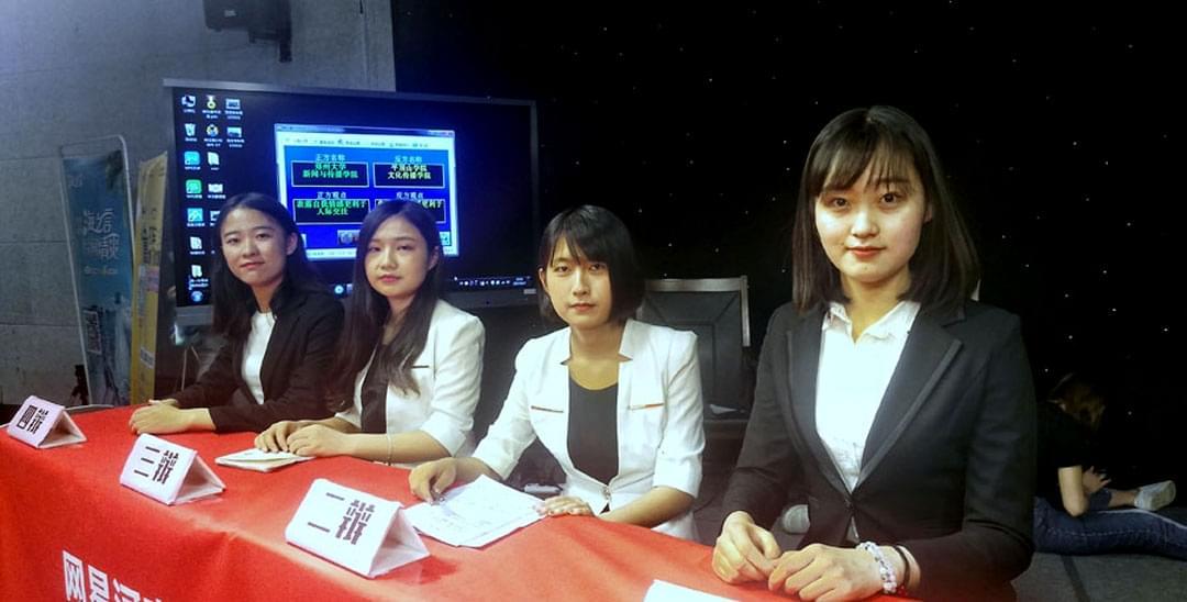 河南高校大学生辩论邀请赛半决赛