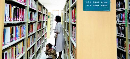 """""""青岛图书馆联盟""""成立 高校图书馆开放成亮点"""