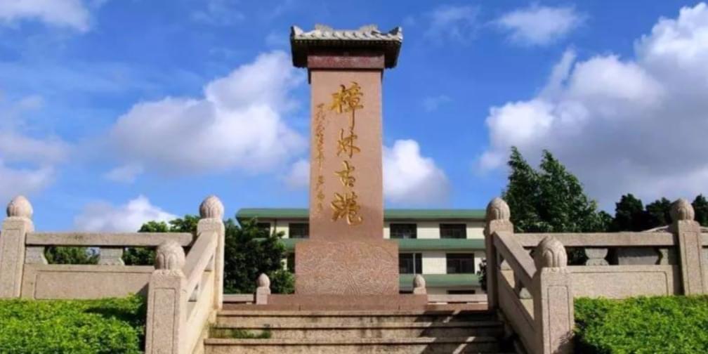 澄海樟林港古码头遗址重现 加快古驿道保护利用