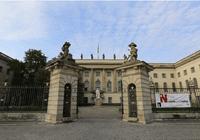 【前途,在路上】学术自由之先驱:柏林洪堡大学