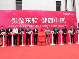 东软医疗版图构想:铸就中国智造新名片
