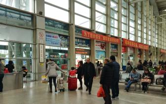 今年春运有了TA,在东莞的朋友乘车回家就更方便了
