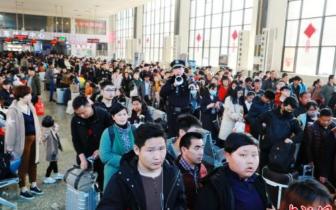 新客流高峰将至, 铁路4日预计发送旅客1250万人次