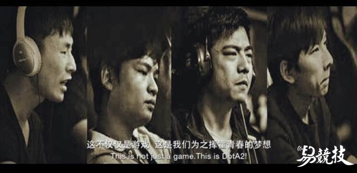 DOTA2比TI更难打的 可能只有中国区预选赛了!
