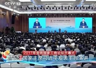 九牧,为中国实业代言