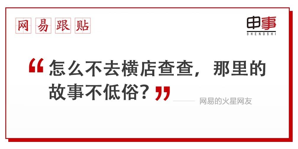 12.21女研究生印售低俗小说 被抓时在沪签售