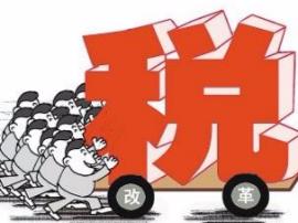 运城国税局税法宣传推进税收共治