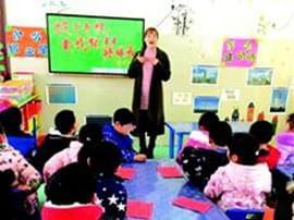 """宜昌城区一幼儿园倡议""""周六无手机日"""""""