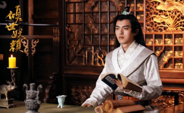 《倾世妖颜》杀青 贡米徐洋上演权谋爱情故事