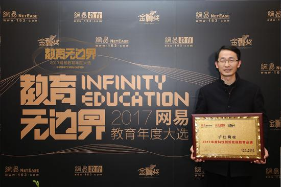 沪江网校唐红浙:互联网使教育资源更加公平