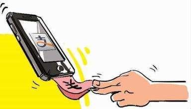 男子盗刷按摩店盲人支付宝  涉嫌信用卡诈骗罪被起诉