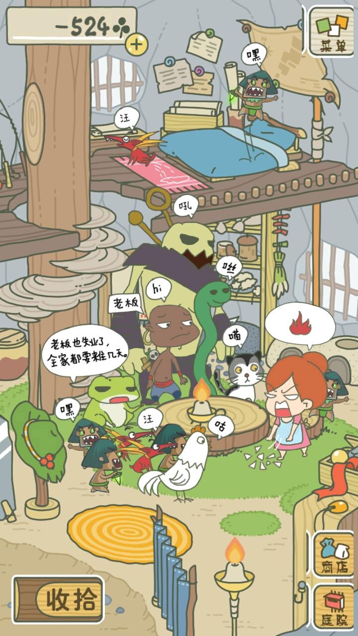 旅行青蛙:你们的呱儿子在暗黑3中找到了新朋友