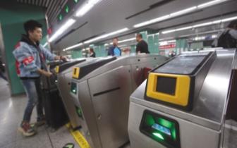北京地铁全线将可刷二维码进站 预计上半年可实现