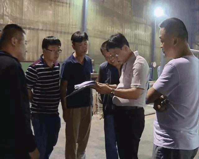 闻喜县环保局突击夜查部分企业环境污染问题