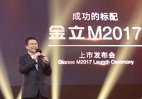【独家】金立董事长刘立荣41.4%股权被法院冻结2