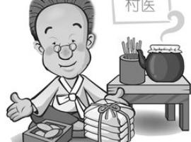 河津村医高明锁 20年坚守保村民安康
