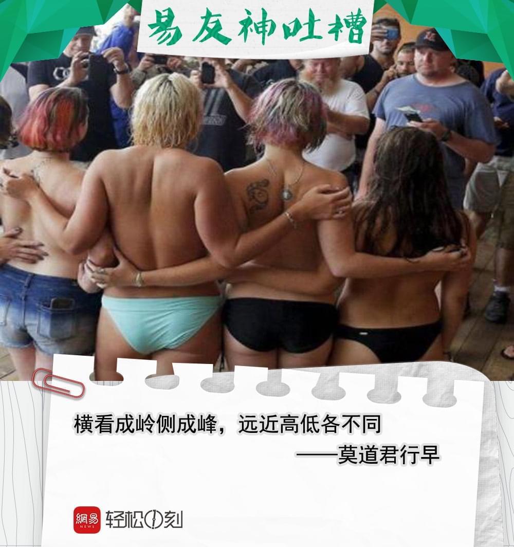 北京红螺被判担责保险业务白夜追凶没被外卖