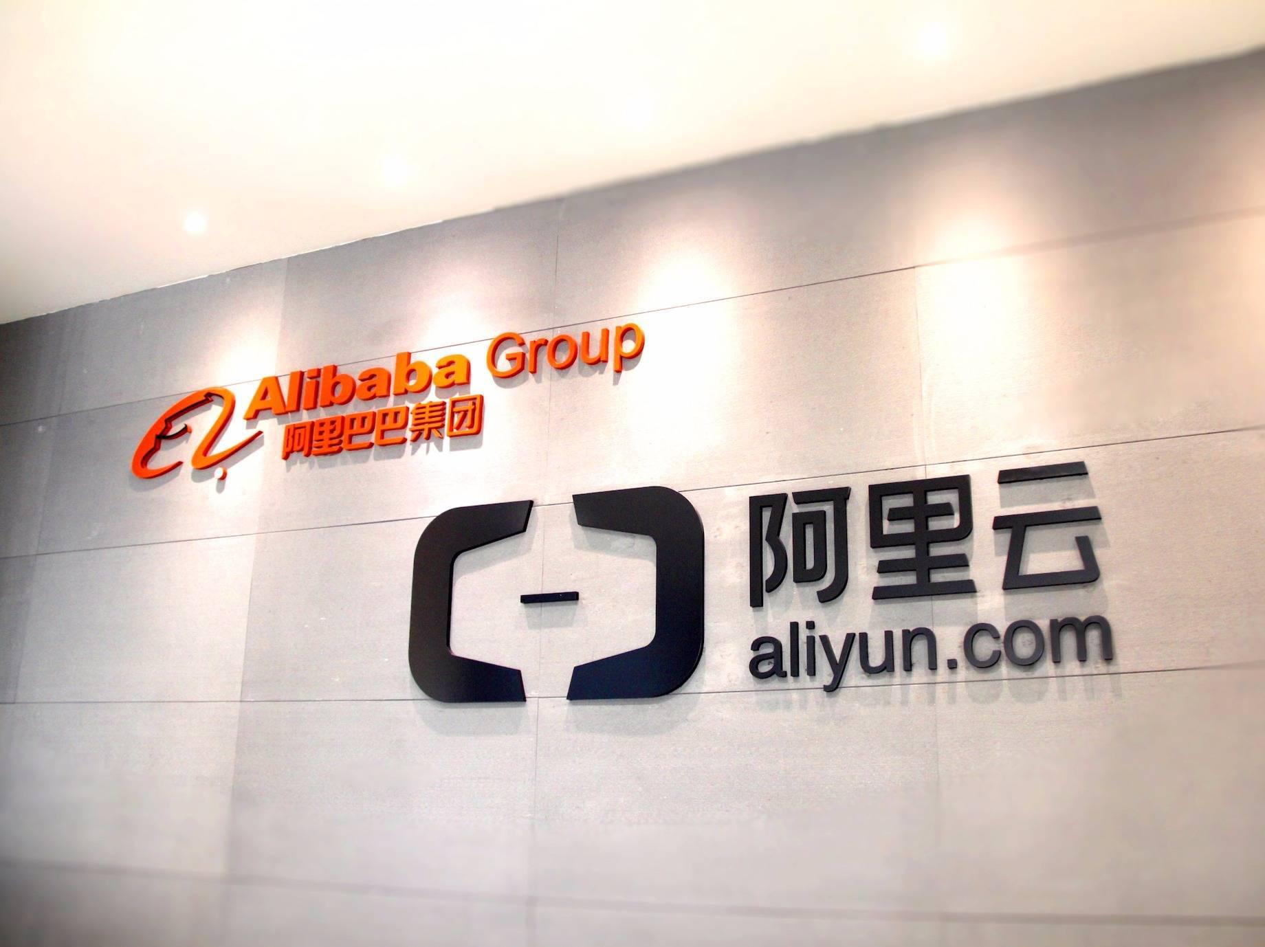 阿里云总裁胡晓明:坚决不碰客户数据是阿里云的底线