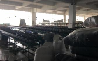 东莞这镇几家毛织厂遭遇强行断电,租户损失惨重
