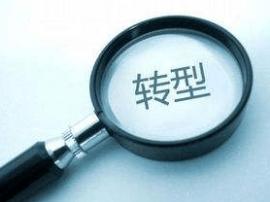 河津国税局:服务地方企业推进实体经济转型发展