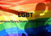 日本思想品德教材 引入校园欺凌和LGBT群体内容