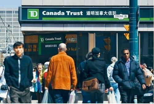 签证增便利 超六千中国移民放弃加拿大永居权