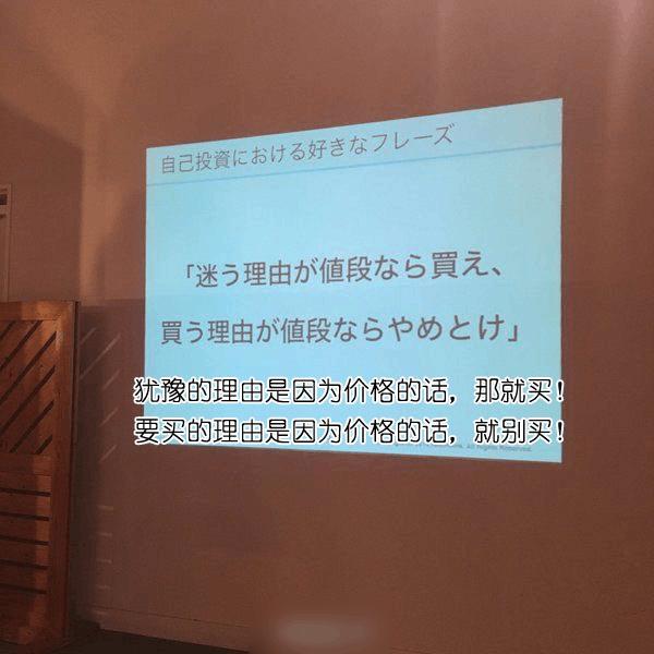 itotii轻松一刻1月24日:中国最贵的手办,拍出98亿人民币!