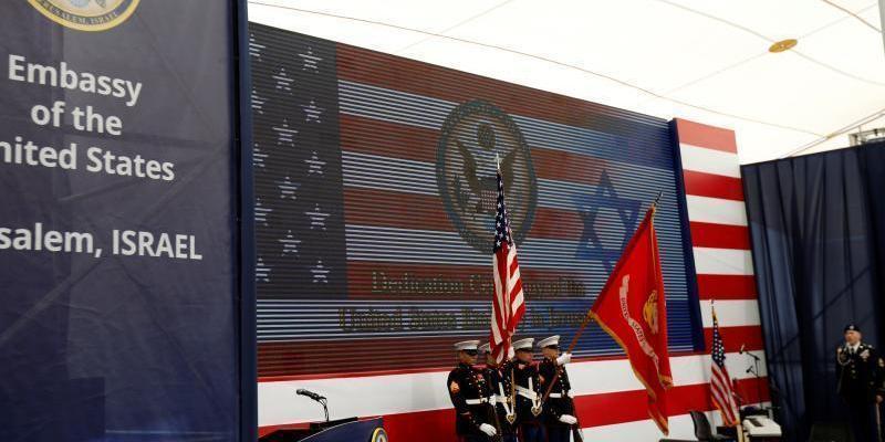 资讯:美国驻耶路撒冷使馆举行开馆仪式
