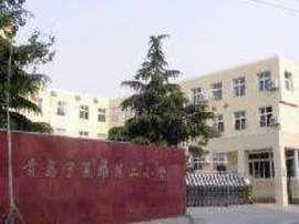 市南宁夏路第二小学将扩建  办学规模达到24班