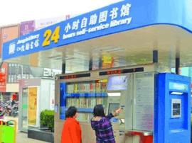 福州公共文化服务提速 市图新馆年底启用