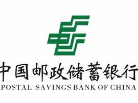 黄冈邮储银行多措服务小微企业